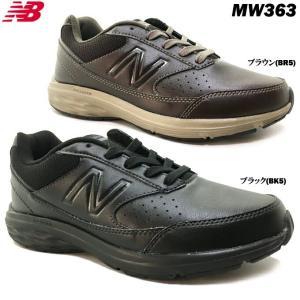 ニューバランス MW363 BK5/BR5 メンズ スニーカー|ishikirishoes