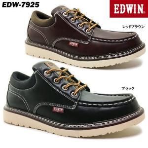 エドウィン EDW-7925 メンズ カジュアル ishikirishoes