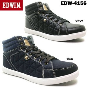 EDWIN EDW-4156 エドウィン レディース ハイカットスニーカー|ishikirishoes