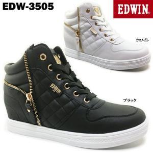 EDWIN EDW-3505 エドウィン キッズ ジュニア ガールズ ハイカットスニーカー ishikirishoes
