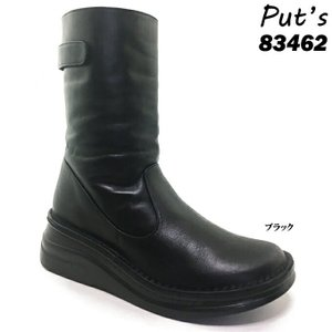 Put's プッツ 46-83462 レディース ブーツ|ishikirishoes