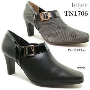 tehen テーン TN1706 レディース パンプス|ishikirishoes
