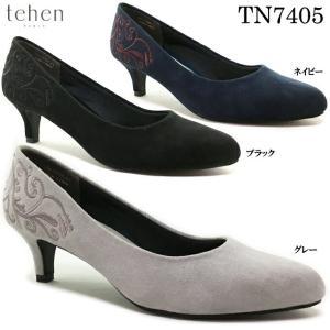 tehen テーン TN7405 レディース プレーンパンプス|ishikirishoes