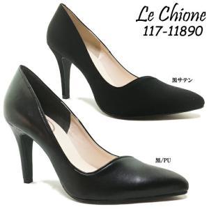 Le Chione ルキオネ 117-01890 レディース パンプス|ishikirishoes