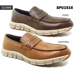 U.P renoma ユーピーレノマ SPU1516 メンズ カジュアルシューズ|ishikirishoes