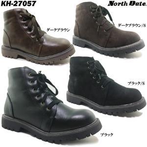 North Date KH-7057 ノースデイト レディース ショートブーツ