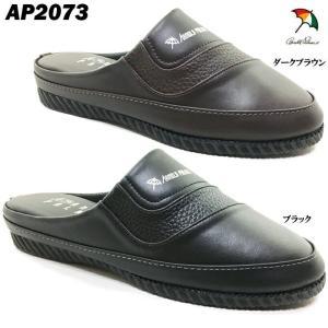 Arnold Palmer AP2073 アーノルドパーマー メンズ サンダル|ishikirishoes
