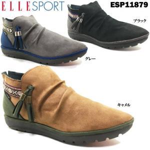 ELLE SPORT ESP11879 エル・スポーツ レディース ショートブーツ|ishikirishoes