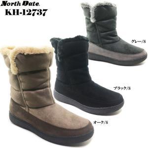 フェイクファーと吸湿発熱素材を使用した防寒仕様のブーツで、Wグリップスパイク搭載で凍結路面でも安心で...