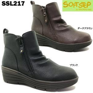 SOFT STEP SSL217 ソフトステップ レディース ショートブーツ|ishikirishoes