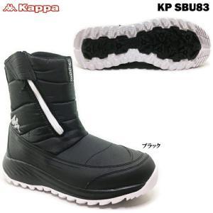 Kappa KP SBU83 バーチョZIP カッパ メンズ ダウンブーツ|ishikirishoes