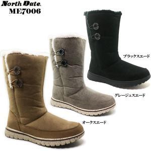 North Date ME7006 ノースデイト レディース ダウンブーツ|ishikirishoes