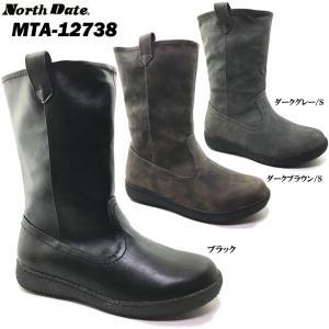 North Date JB12738 ノースデイト レディース ブーツ|ishikirishoes