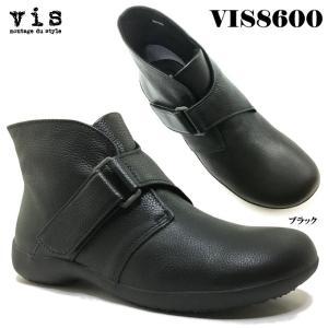 vis ビス VIS8600 レディース ショートブーツ|ishikirishoes