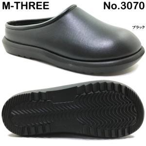 M.M.M エムスリー NO.3070 メンズ サンダル|ishikirishoes