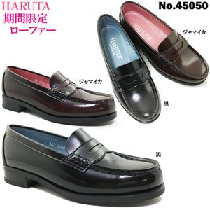 HARUTA ハルタ ローファー 45050 2019年春限定モデル|ishikirishoes
