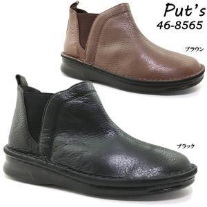 Put's プッツ 46-8565 レディース カジュアルシューズ|ishikirishoes