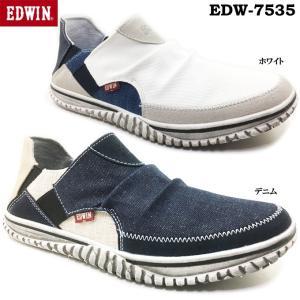 EDWIN EDW-7535 エドウィン メンズ スリッポン|ishikirishoes