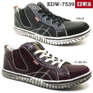EDWIN EDW-7539 エドウィン メンズ カジュアル|ishikirishoes