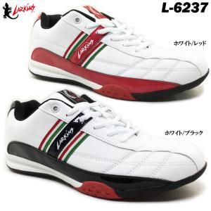 LARKINS L-6237 ラーキンス メンズ スニーカー|ishikirishoes