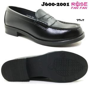 ROSE FANFAN J600-2001 ローズファンファン レディース カジュアル|ishikirishoes