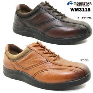 ワールドマーチ WM3118 メンズ ウォーキング|ishikirishoes