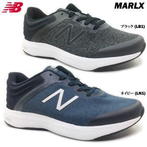 new balance MARLX LN1/LB1 ニューバランス メンズ スニーカー ishikirishoes