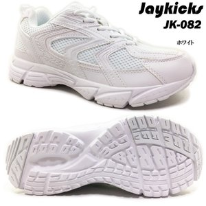 Jaykicks JK-082 Jキックス メンズ レディース スニーカー|ishikirishoes