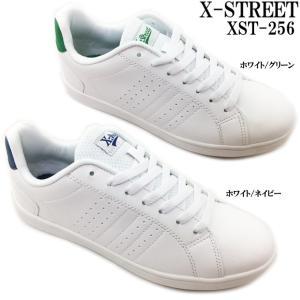 X-STREET XST-256 エックスストリート メンズ レディース スニーカー|ishikirishoes
