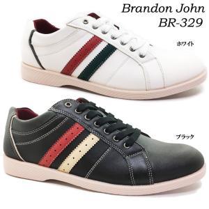 Brandon John BR-329 ブランドンジョン メンズ スニーカー|ishikirishoes
