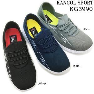 KANGOL SPORT KG3990 カンゴール スポーツ メンズ スニーカー|ishikirishoes