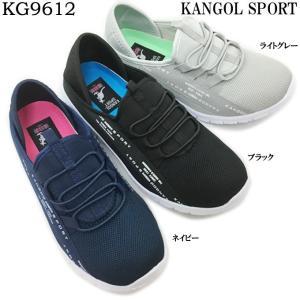 KANGOL SPORT KG9612 カンゴール スポーツ レディース スニーカー|ishikirishoes
