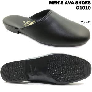 MEN'S AVA SHOES G1010 メンズ オフィスサンダル|ishikirishoes