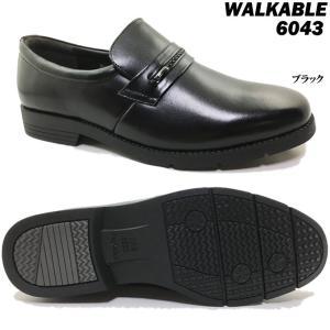 WALKABLE 6043 ウォーカブル メンズ ビジネスシューズ ishikirishoes