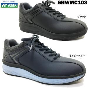 YONEX/ヨネックス パワークッション SHWMC103 メンズ ウォーキングシューズ|ishikirishoes