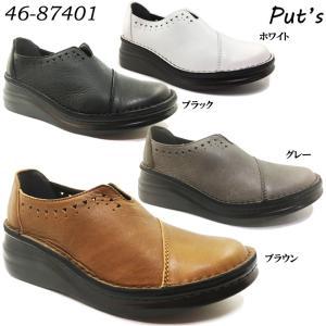 Put's プッツ 46-87401 レディース カジュアルシューズ|ishikirishoes