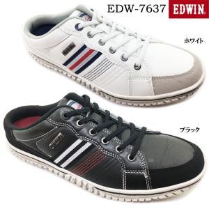 EDWIN EDW-7637 エドウィン メンズ サボサンダル|ishikirishoes