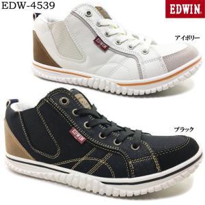 EDWIN EDW-4539 エドウィン レディース スニーカー ishikirishoes