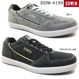 EDWIN EDW-4159 エドウィン レディース スニーカー ishikirishoes