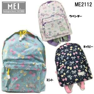 MEI(メイ) ME2112 キッズ ジュニア リュックサック|ishikirishoes