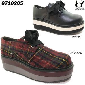 byあしながおじさん NO.8710205 レディース カジュアル ishikirishoes