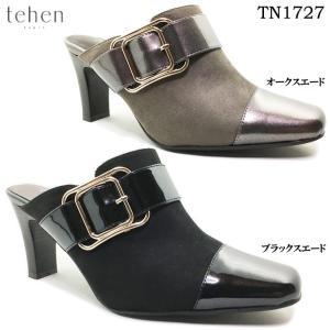 tehen テーン TN1727 レディース ミュール|ishikirishoes
