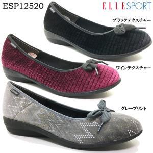 ELLE SPORT ESP12520 エル・スポーツ レディース カジュアル|ishikirishoes