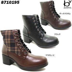 byあしながおじさん NO.8710195 レディース ブーツ ishikirishoes