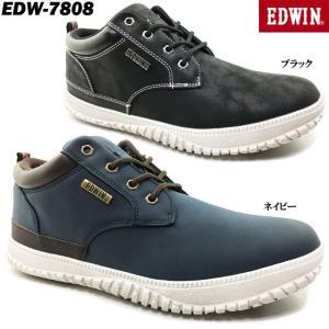 EDWIN EDW-7808 エドウィン メンズ カジュアル|ishikirishoes