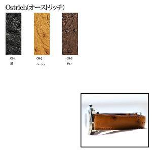 腕時計 ベルト セミオーダーメイド オーストリッチ|ishikuni-shoten