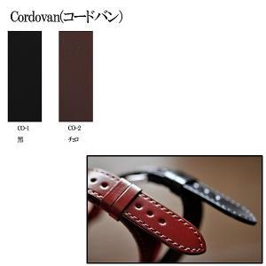 腕時計 ベルト セミオーダーメイド コードバン|ishikuni-shoten