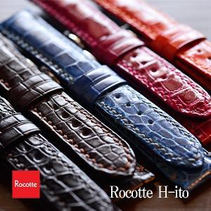 Rocotte  H-ITO(紳士用) 手縫い 16mm,18mm,20mm ブラック ダークブラウン ブルー ワイン オレンジ  |ishikuni-shoten
