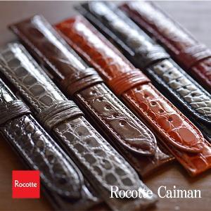 Rocotte  カイマン ブラック グレイ ダークブラウン ゴールドブラウン ネイビー ワイン レッド ベージュ グリーン|ishikuni-shoten