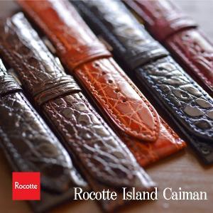 Rocotte  アイランドカイマン 幅広 紳士用  21mm,22mm,24mmブラック  ダークブラウン ゴールドブラウン ネイビー ワイン  |ishikuni-shoten